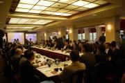 ECCC Plenary Session 4 - 13 June 2007 (2)