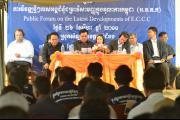 Public forum in Samlaut (5)