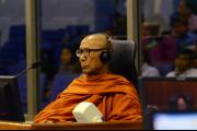Case 002/02 hearing 16 February 2015