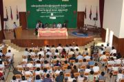 Horizontal View of Participants in Meeting Hall